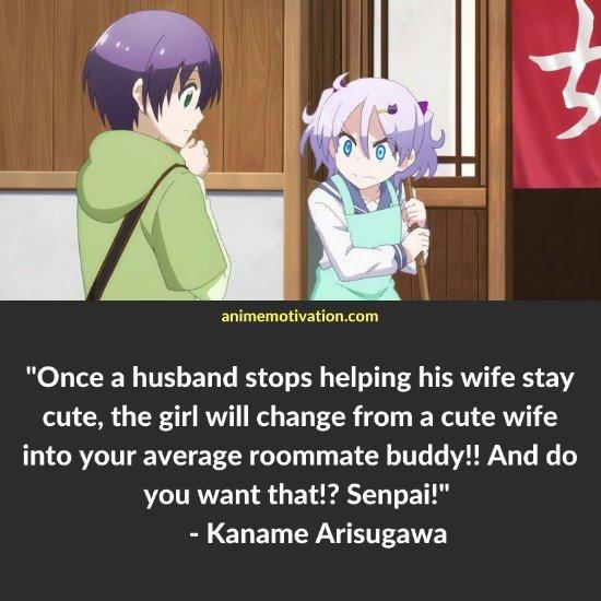 Kaname Arisugawa Cites 1
