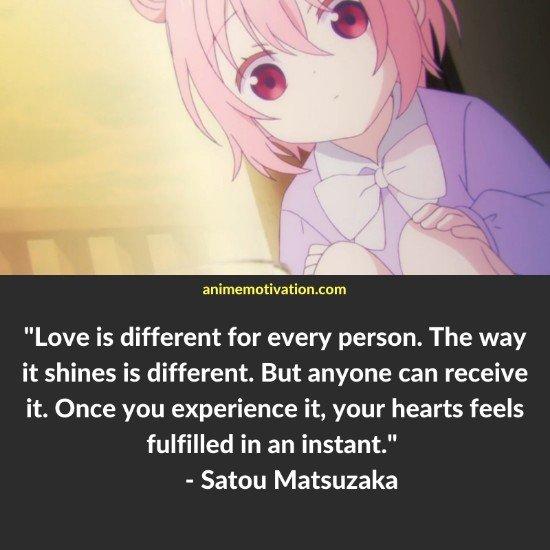 satou matsuzaka citas 12