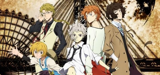 bungou-perros-callejeros-anime